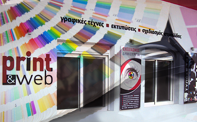 print-and-web-welcome-office